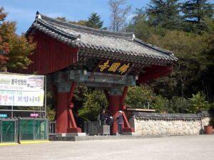 仏国寺の一柱門(山門)