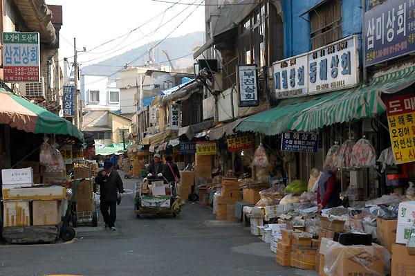 남포동 건어물도매시장