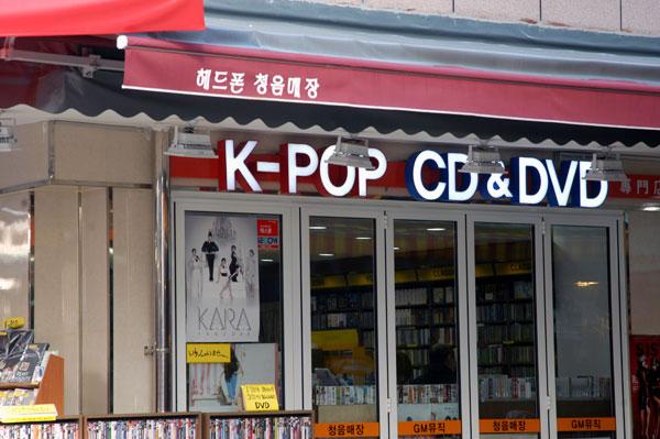 国際市場のGM CD&DVD専門店