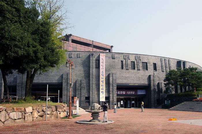 국립김해박물관