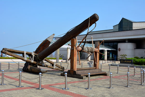 国立海洋文化財研究所