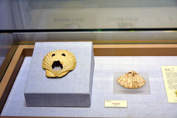 東三洞貝塚展示館