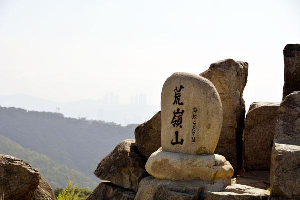 荒嶺山烽燧台