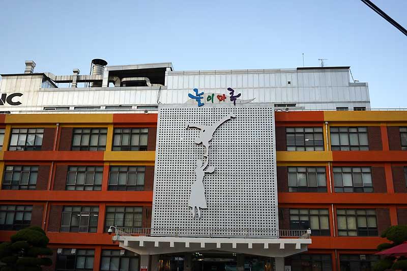 釜山西面ノリマルで韓・アセアンフードストリート運営